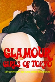 Glamour Girls Of Tokyo: Erotic Photography From Classic Japanese Men's Magazines by Stephen Pentacoste